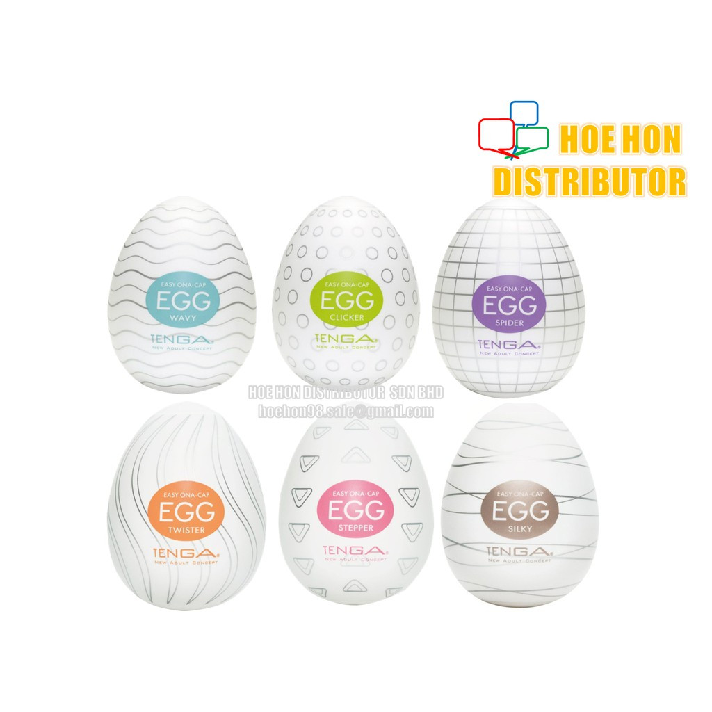 image of Japan Tenga Egg / Adult Masturbate Toy / 打飞机杯自慰蛋