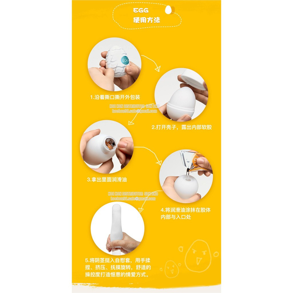 Japan Tenga Egg / Adult Masturbate Toy / 打飞机杯自慰蛋