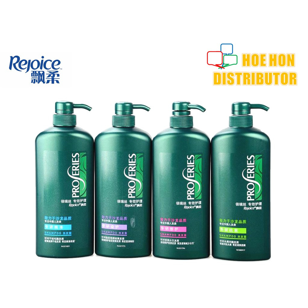 Rejoice Pro Series Professional Hair Shampoo 700ml