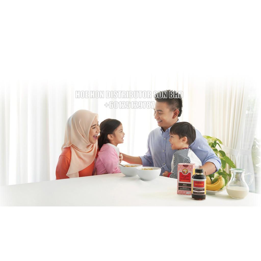 Nin Jiom Pei Pa Kao Cough Syrup / Herbal Candy / Ubat Batuk Cap Ibu Dan Anak
