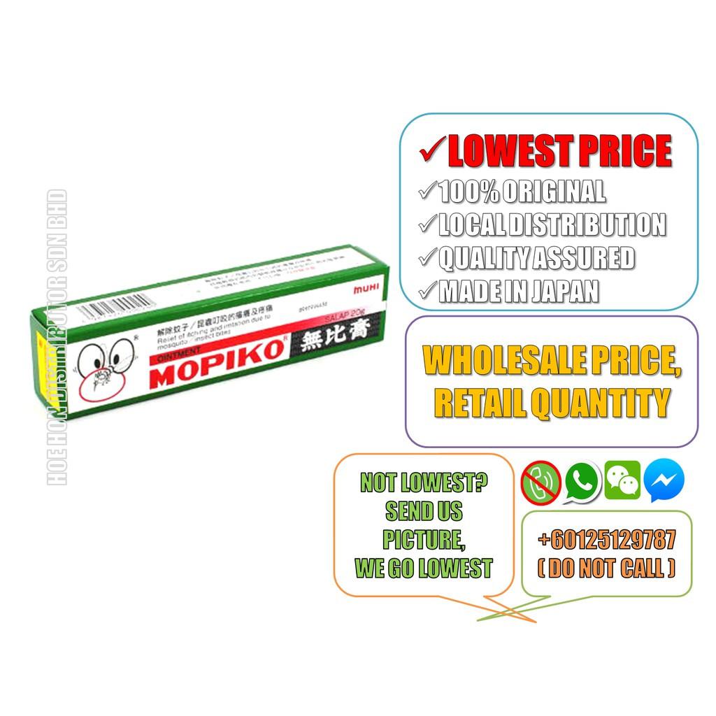 Mopiko Ointment 20 G (Ubat Nyamok / Serangga Mopiko)