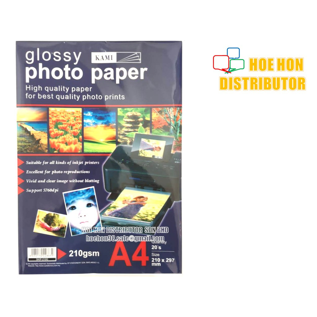 image of Glossy Photo Paper A4 210gsm / 210g 20pcs