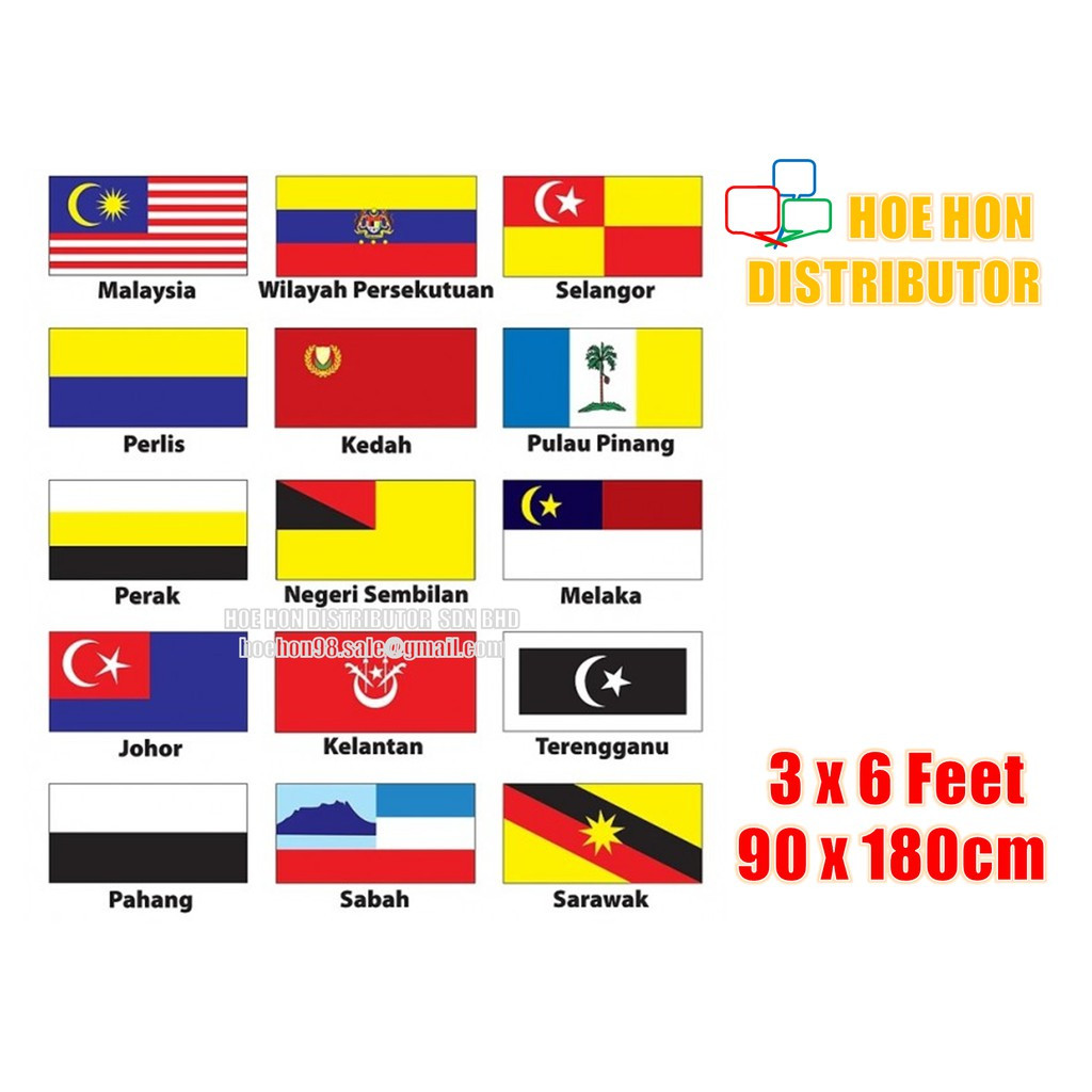image of Bendera Malaysia / Negeri / All State Flag 3 X 6 Ft / 90 X 180 Cm