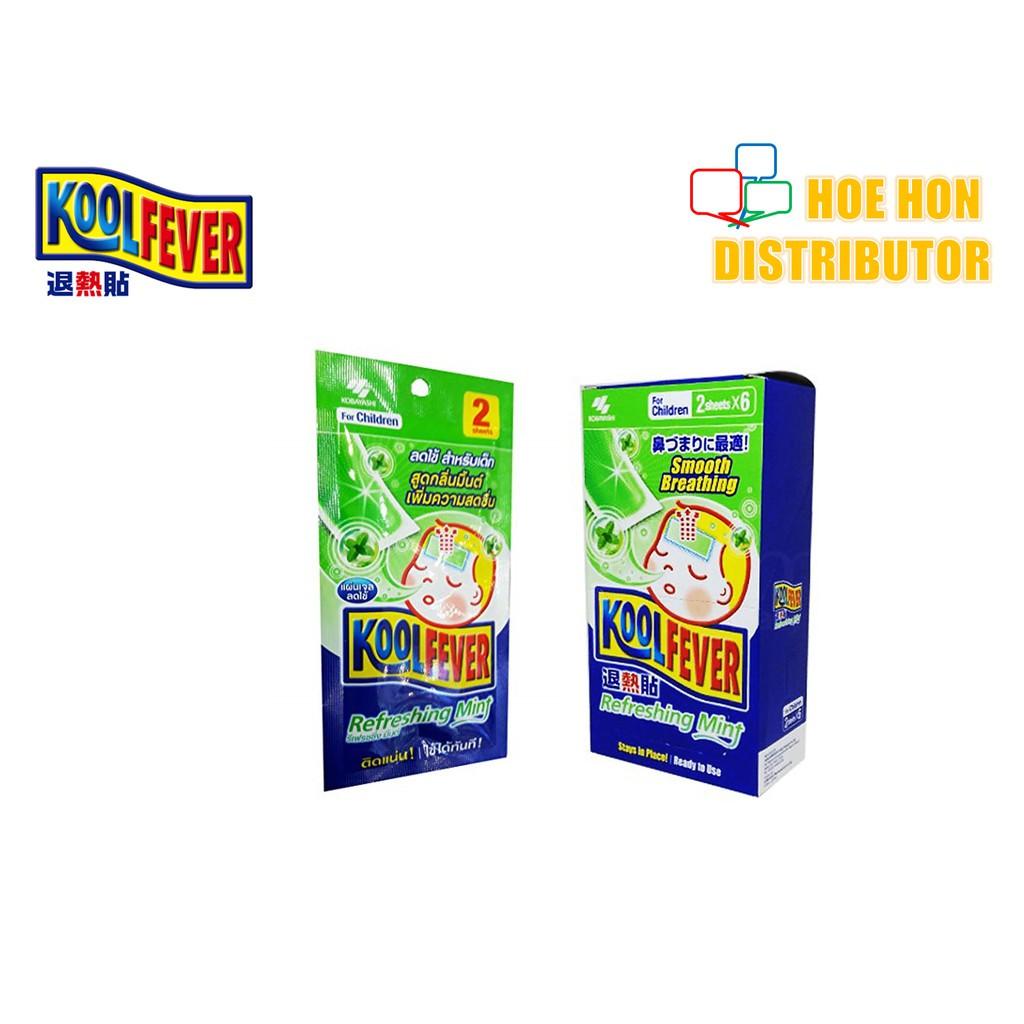 image of KoolFever Refreshing Mint 2pcs/Pack (Kool Fever, Headache)