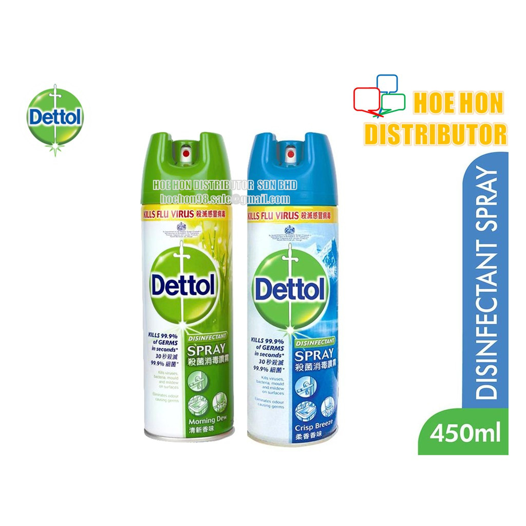 image of Dettol Disinfectant Surface Spray Morning Dew / Crisp Breeze 450ml