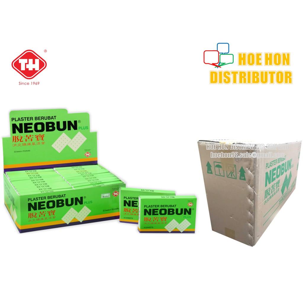 image of Neobun Plus / Plaster Berubat Large Patch 1pc 脱苦宝胶布