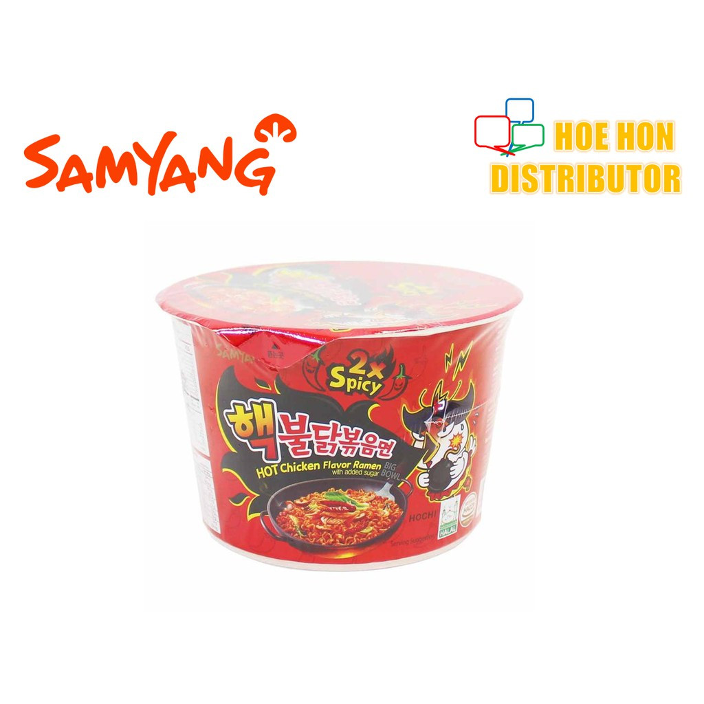 image of Samyang Extreme 2x Spicy Hot Chicken Ramen Bowl 105g HALAL Mee Segera