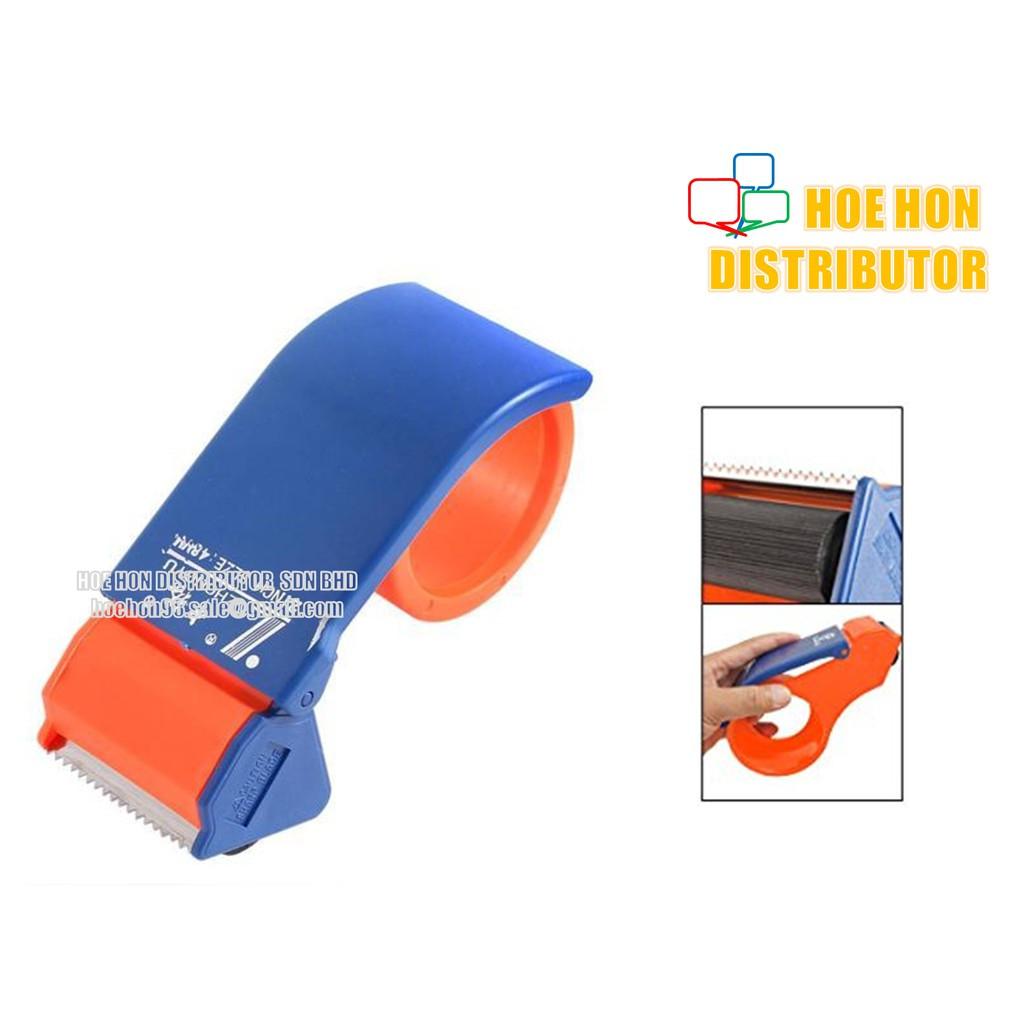 image of OPP / Masking / Duct Tape Cutter Dispenser 48mm, 2 Inch
