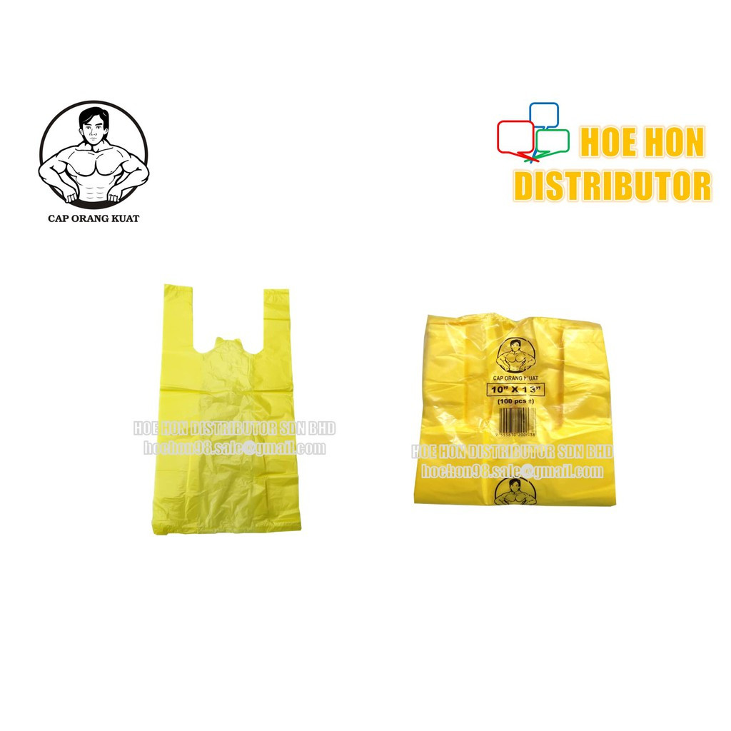 Cap Orang Kuat Plastic Shopping / Singlet / Carry Bags 10 X 13 Inch 100pcs