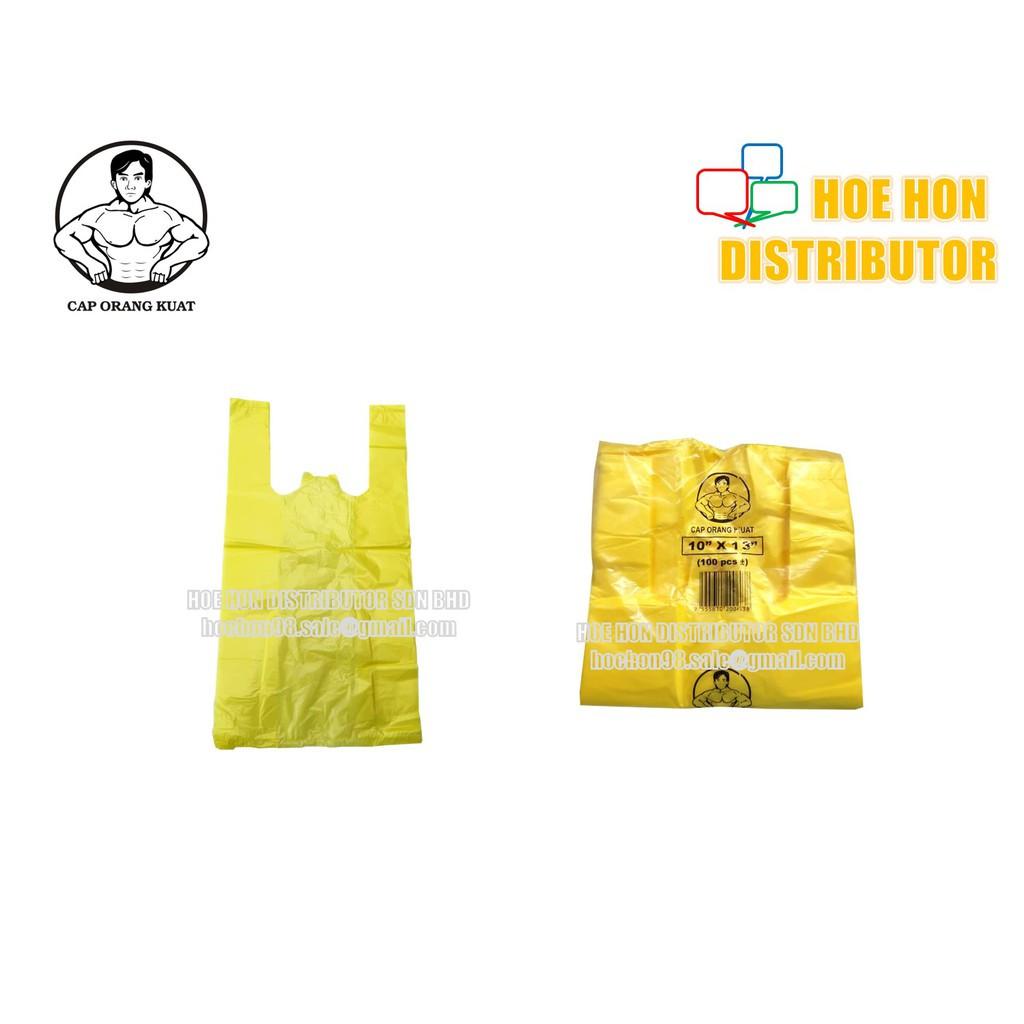 image of Cap Orang Kuat Plastic Shopping / Singlet / Carry Bags 10 X 13 Inch 100pcs
