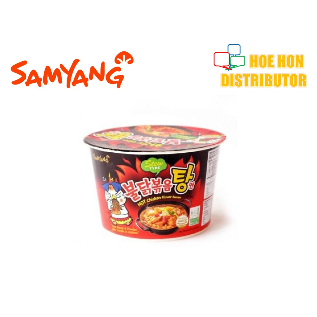 image of Samyang Stew / Soup Hot Chicken Flavor Ramen Bowl 120g HALAL
