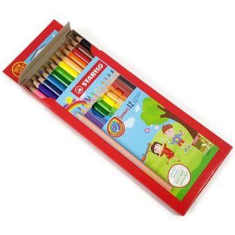 Stabilo Swans Colour / Color Pencil 12C Long