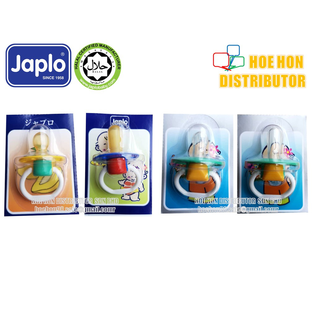 image of Japlo Baby Soft Silicone / Latex / Puting Bayi Silikon Soother Spacifier