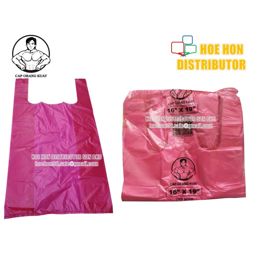 Cap Orang Kuat Plastic Shopping / Singlet / Carry Bags 16 X 19 Inch 100pcs