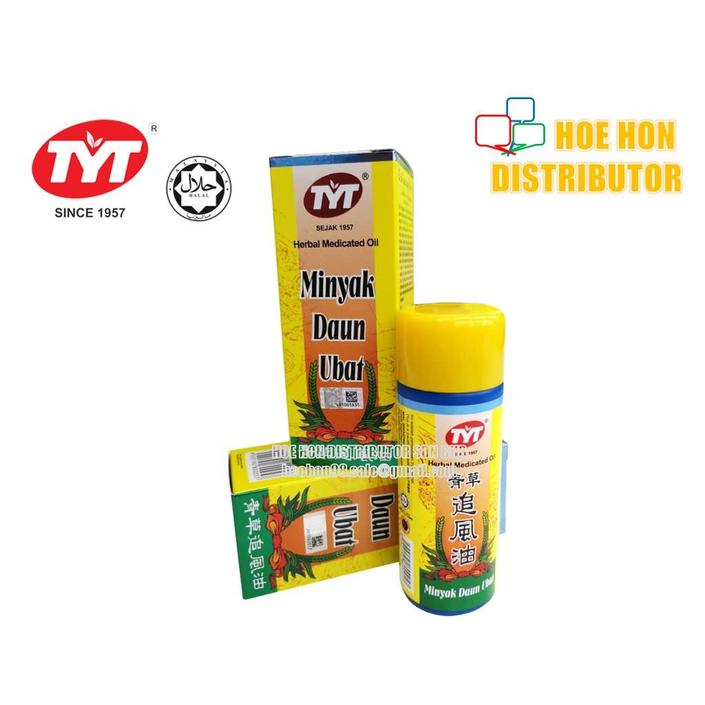 image of TYT Herbal Medicated Oil / Minyak TYT (Mosquito Repellent Oil) HALAL 50ml