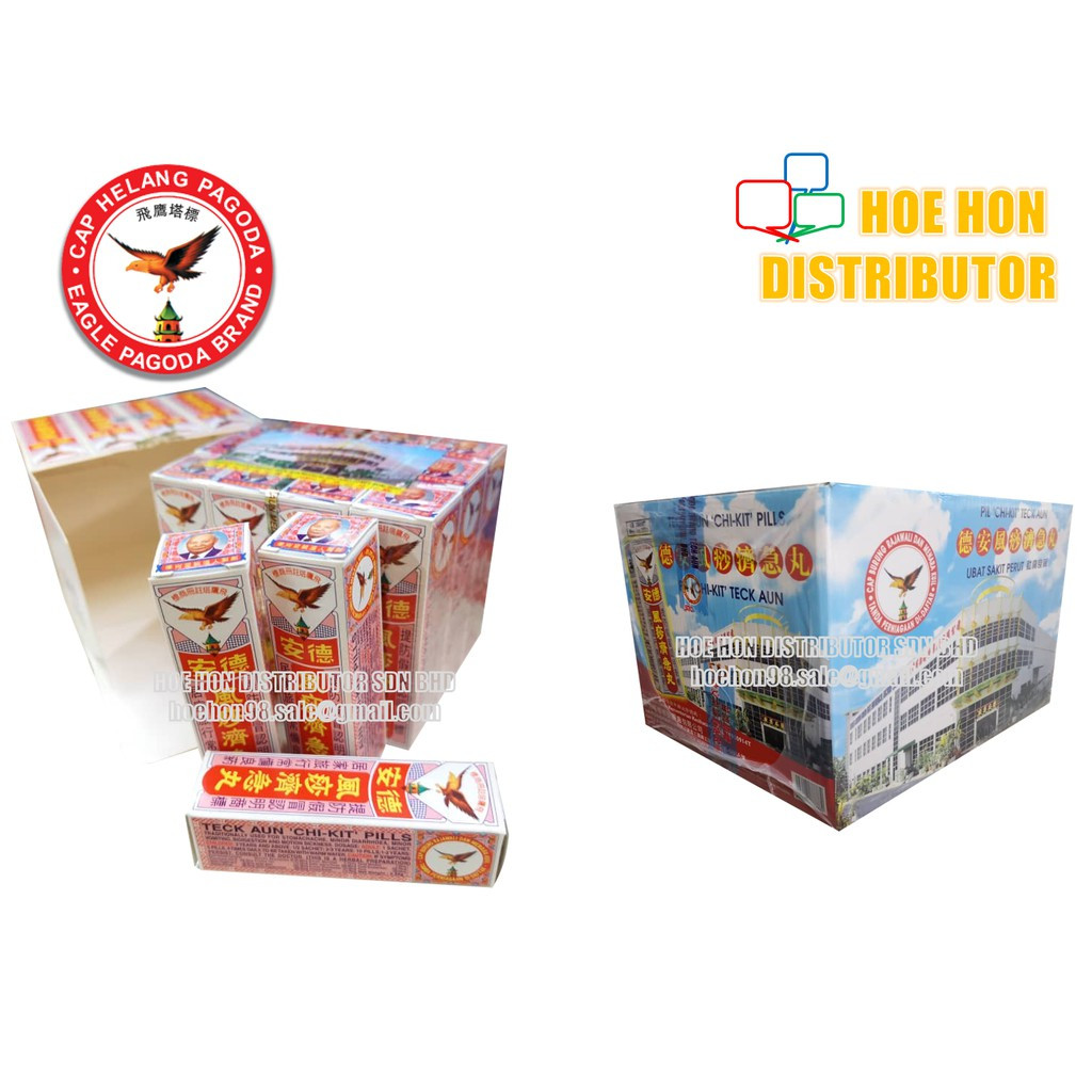 image of Eagle & Pagoda Brand Teck Aun Chi Kit Pills (Pil Chi Kit Teck Aun) 2.25 G