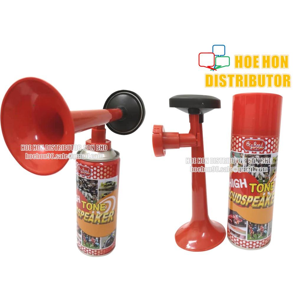 image of Sport / Concert / Celebration Super Loud Tone Gas Pressurised Air Horn 1 Set