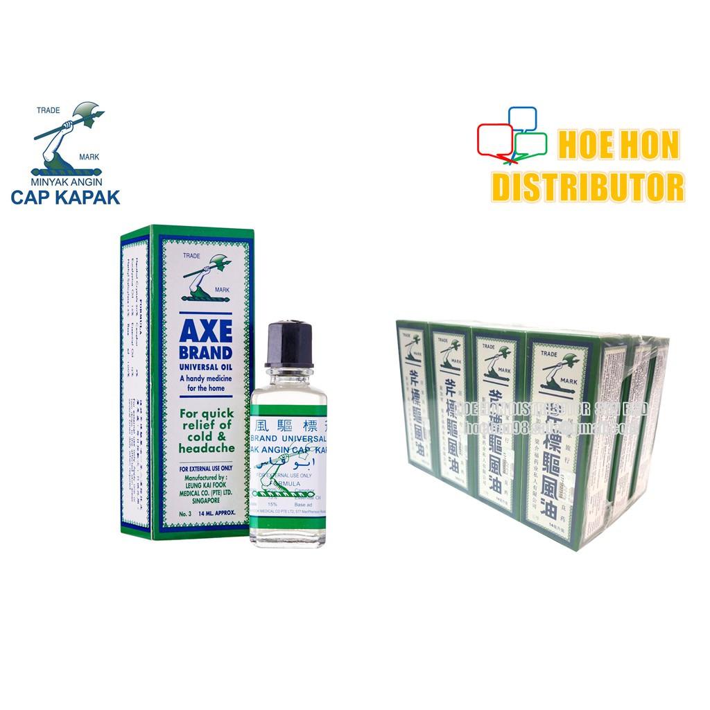 image of Axe Brand Medicated Oil No 3 14ml / Minyak Angin Cap Kapak Besar