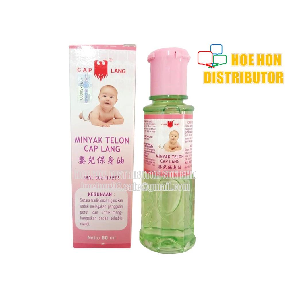 image of Eagle Brand Telon Oil 60ml Baby Oil (Minyak Telon Cap Lang)