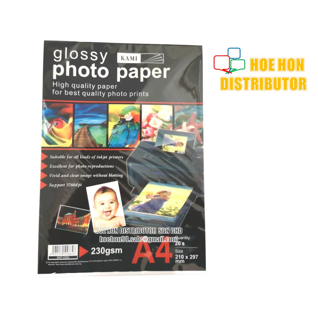 Glossy Photo Paper A4 230gsm / 230g 20pcs