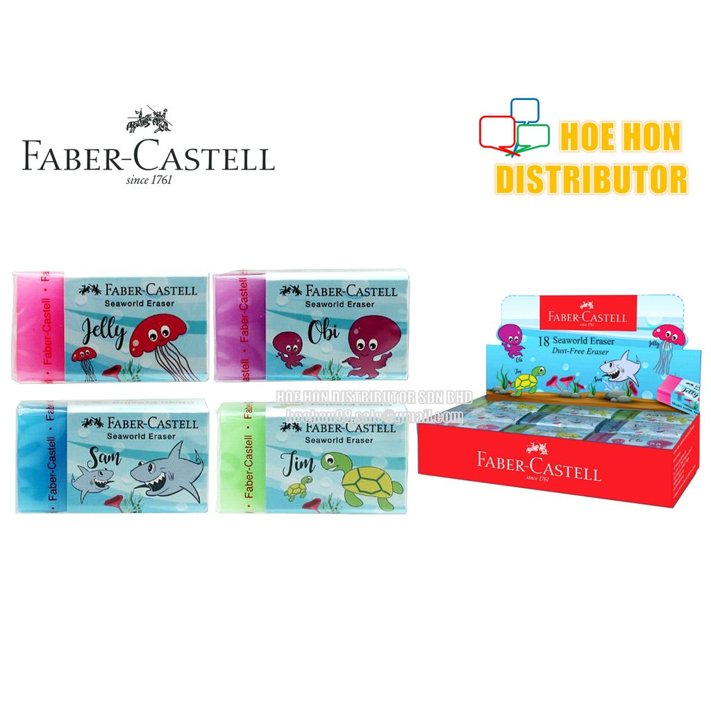 image of Faber-Castell / Faber Castell Seaworld Eraser 1pc 187019 ( Sea World)