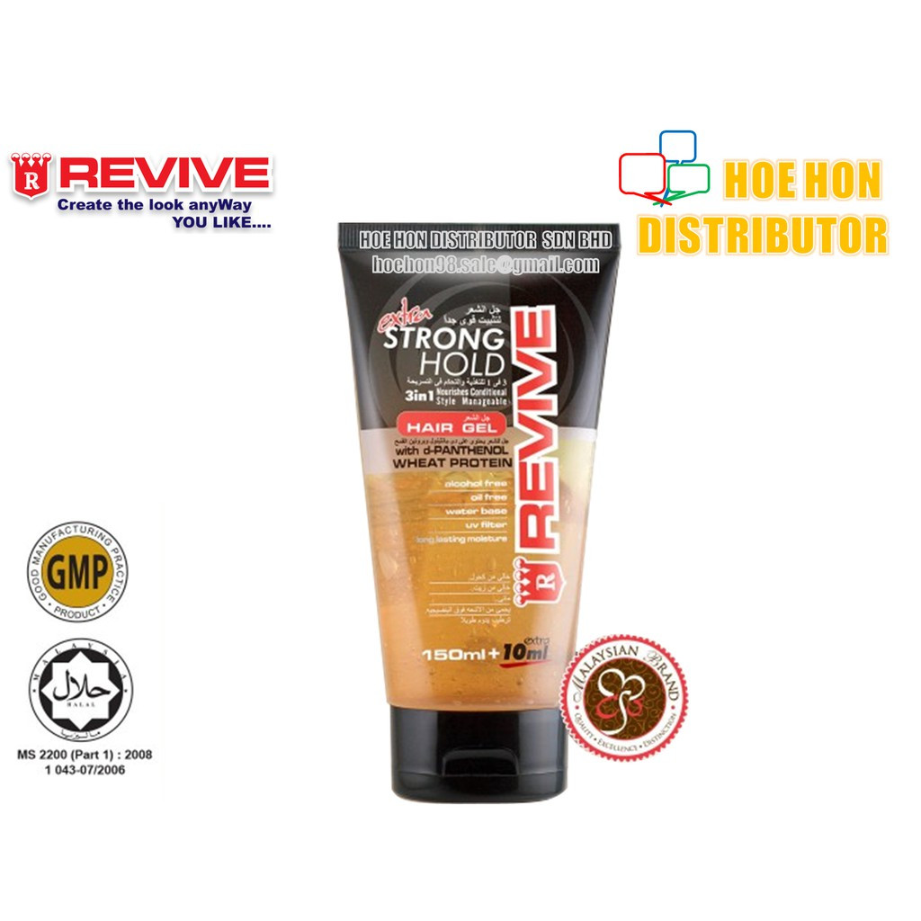 image of Revive Hair Gel 150 ML + 10 ML Extra Strong Hold (HALAL) Gel Rambut