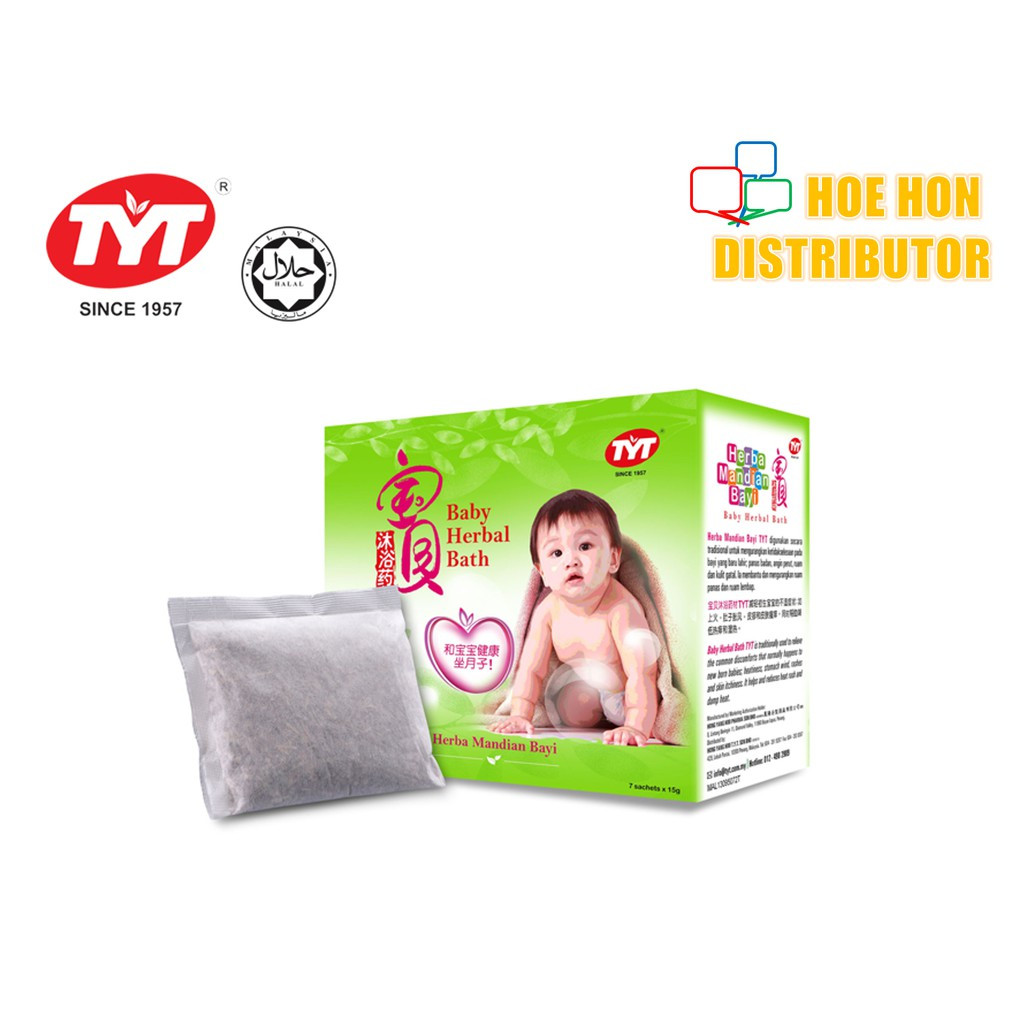 image of TYT Baby Herbal Bath / Herba Mandian Bayi HALAL 7 Sachet 15g