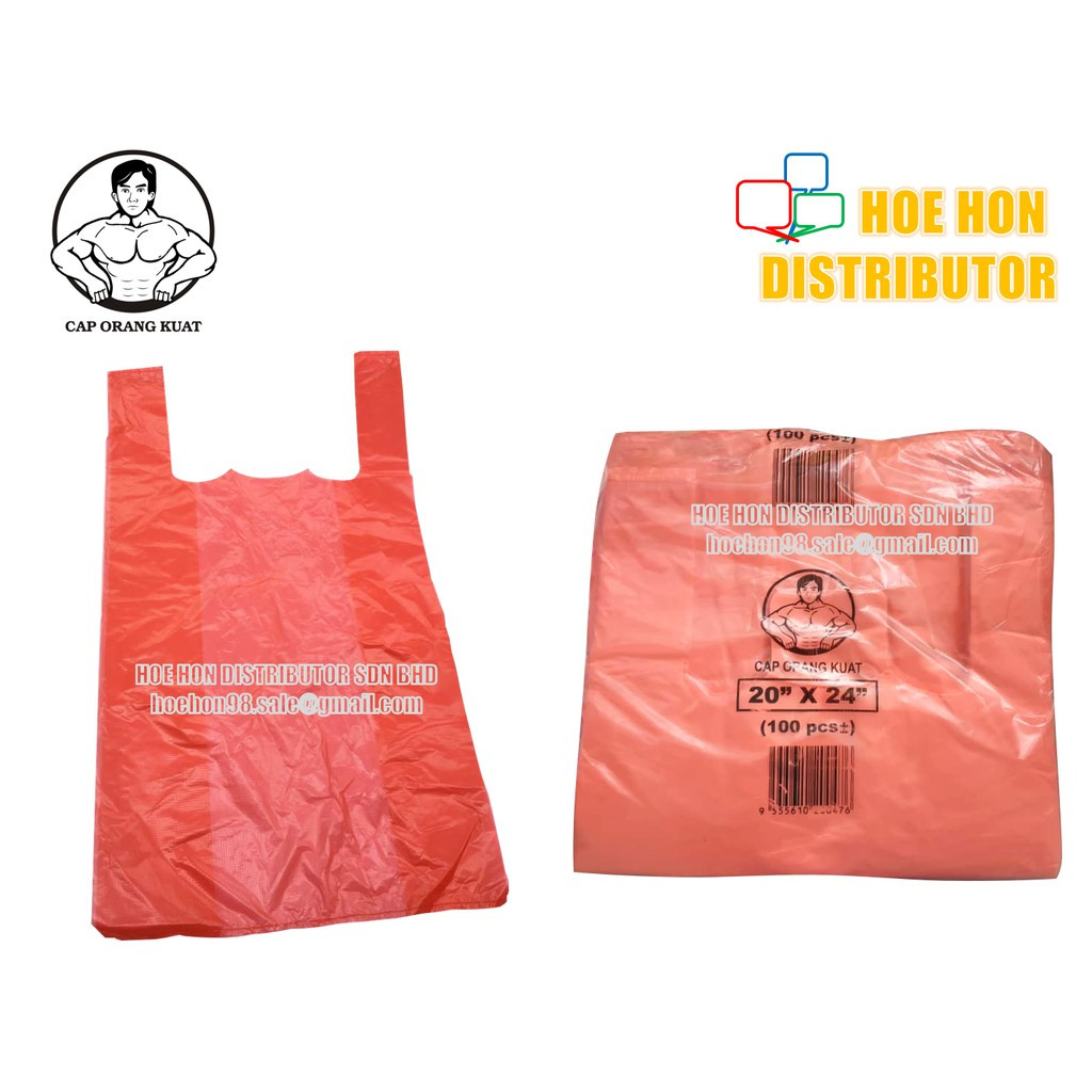 image of Cap Orang Kuat Plastic Shopping / Singlet / Carry Bags 20 X 24 Inch 100pcs