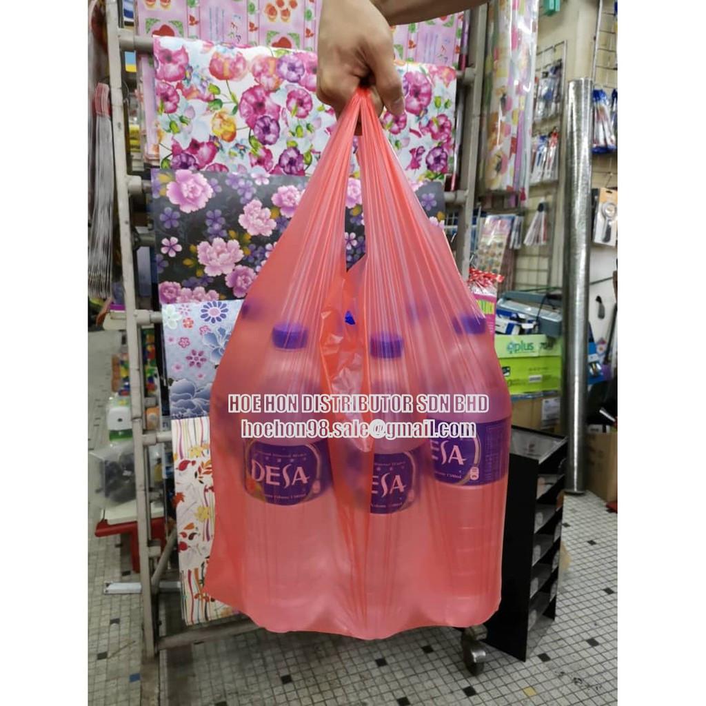 Cap Orang Kuat Plastic Shopping / Singlet / Carry Bags 20 X 24 Inch 100pcs