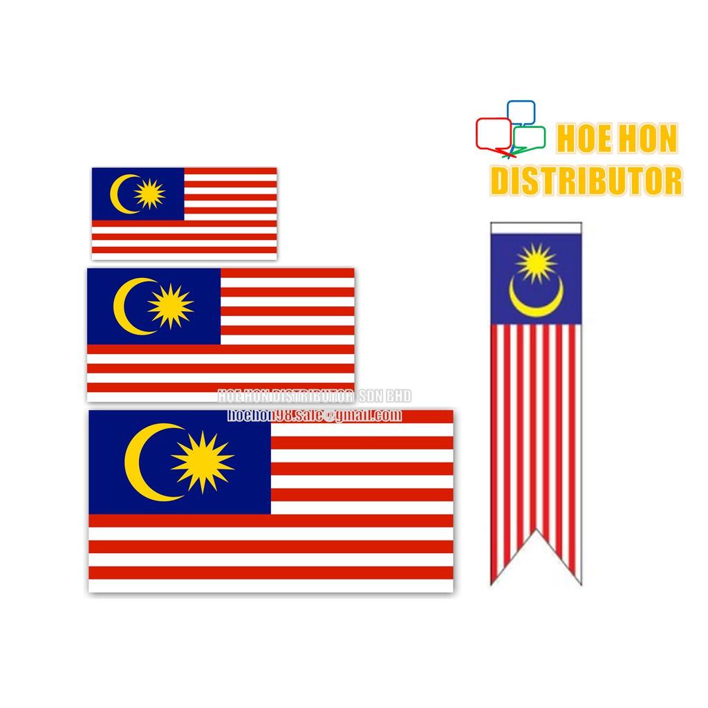 image of Malaysia Flag 1 X 2, 2 X 4, 3 X 6, 2 X 8, Hand / Spring Flag Bendera Malaysia