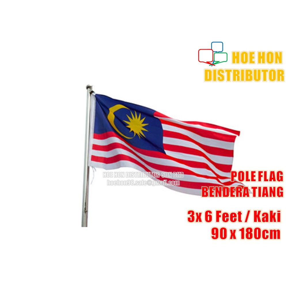 Malaysia Flag 1 X 2, 2 X 4, 3 X 6, 2 X 8, Hand / Spring Flag Bendera Malaysia