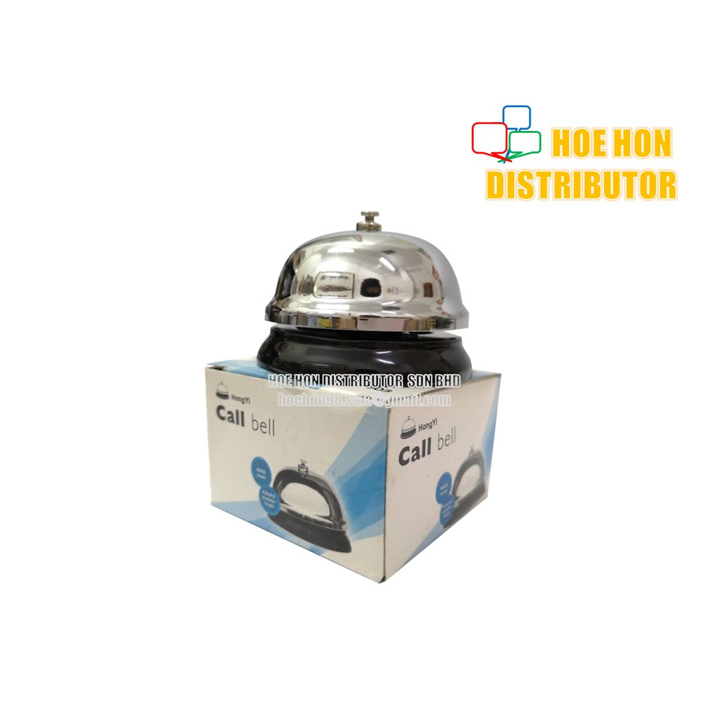 Office / Service Call Bell 6.5cm (Loceng Servis / Pejabat) 85200
