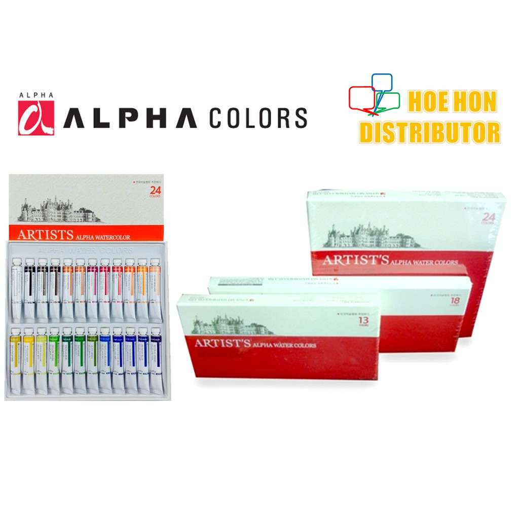 Artists Alpha Watercolor 7.5ml 13c 18c 24c Water Color, Water Colour (# Buncho)