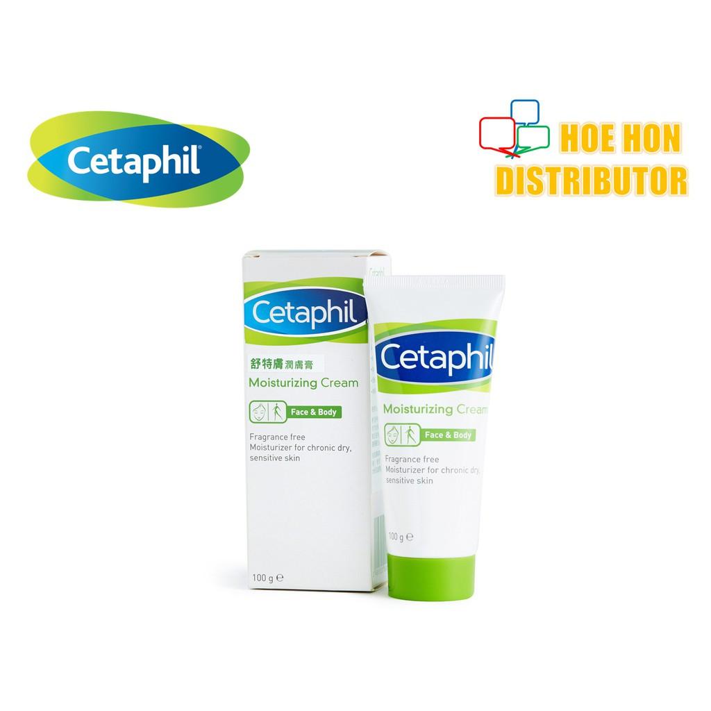 image of Cetaphil Moisturizing / Moisturising Cream 100g P26766-0