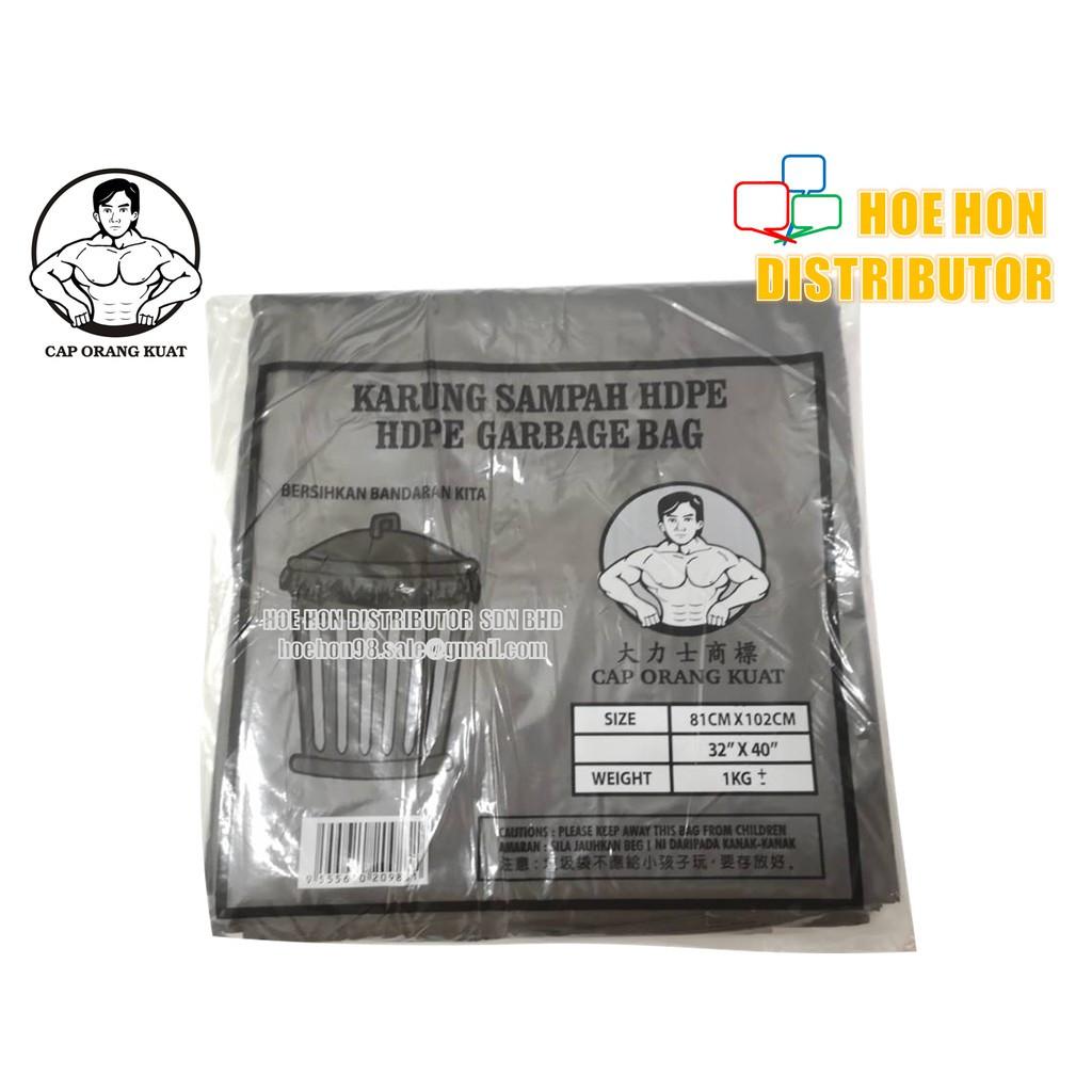 "image of Cap Orang Kuat Heavy Duty Extra Large Garbage Bag / Plastik Beg Sampah 32"" X 40"""