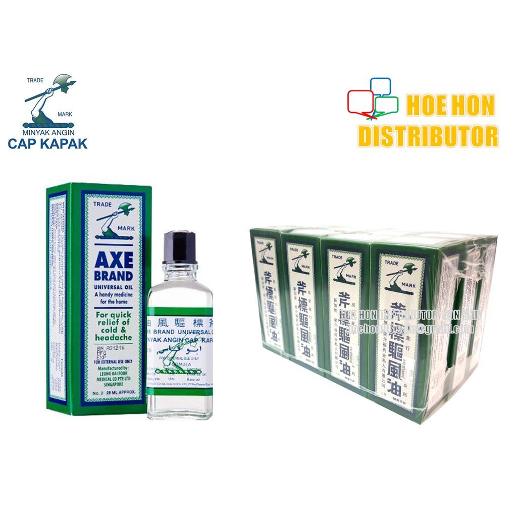 image of Axe Brand Medicated Oil No 2 28ml / Minyak Angin Cap Kapak Besar