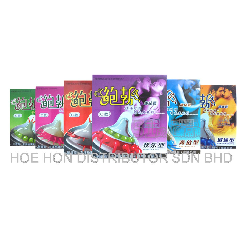 Spike Condom 6 Box (Durex Alternative)