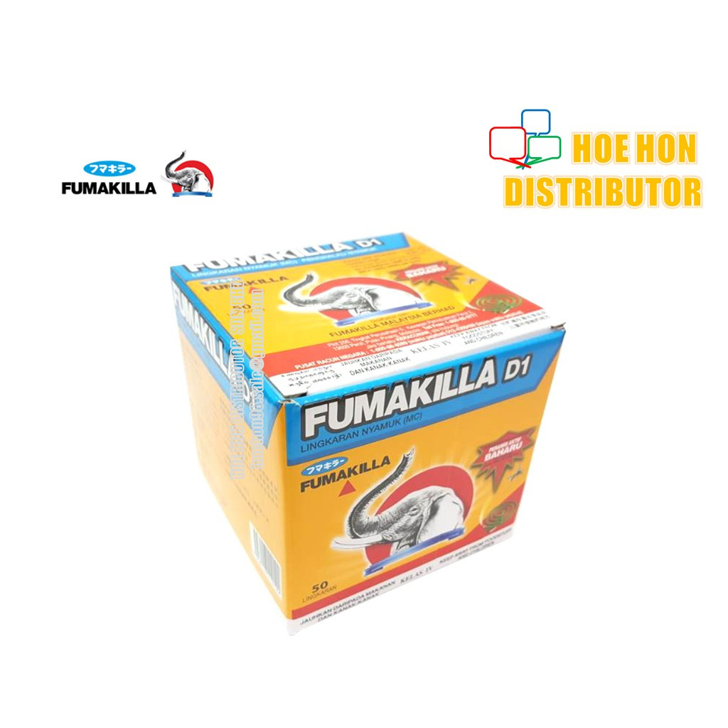 image of Fumakilla D1 Mosquito Coil Repellent 50 / Lingkaran Nyamuk / 蚊香