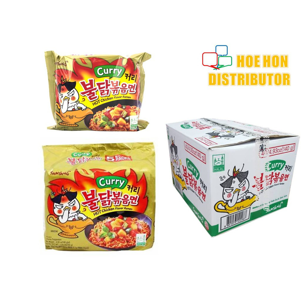 image of Samyang Curry Hot Chicken Flavor Ramen 140g / 700g HALAL