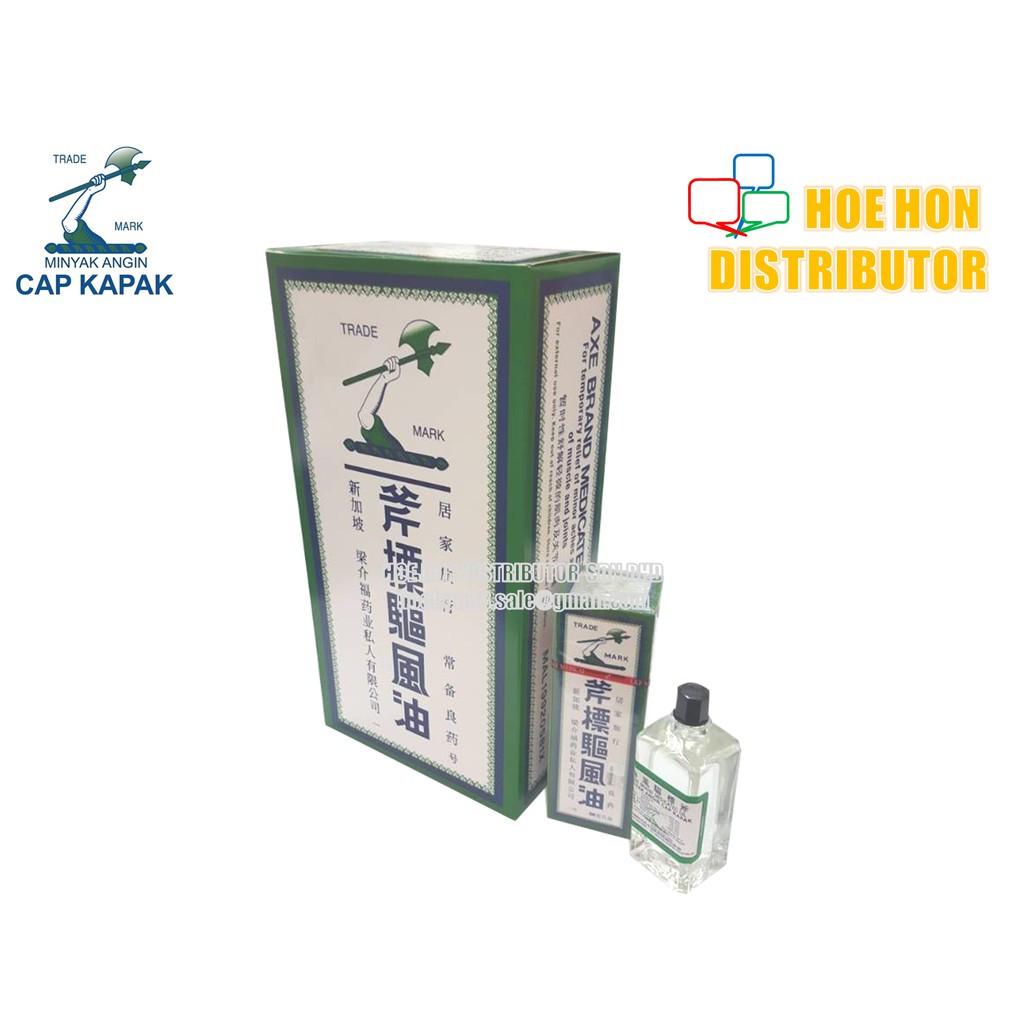 image of Axe Brand Medicated Oil No 1 56ml / Minyak Angin Cap Kapak Besar