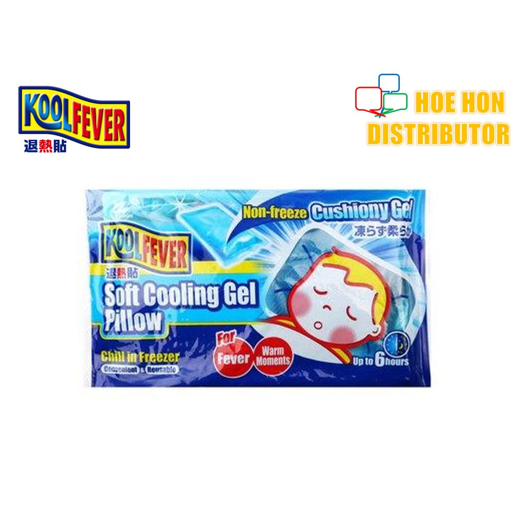 image of KoolFever / Kool Fever Soft Cooling Gel Pillow 1 Unit (Cool All Night)