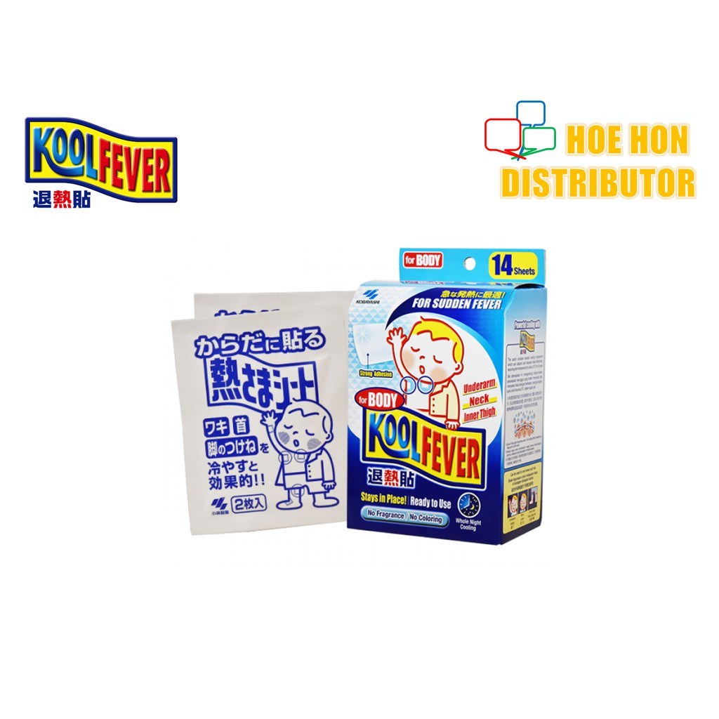 image of KoolFever Body 2pcs/Pack For All Age (Kool Fever, Ankle Sprain, Fever, Headache)