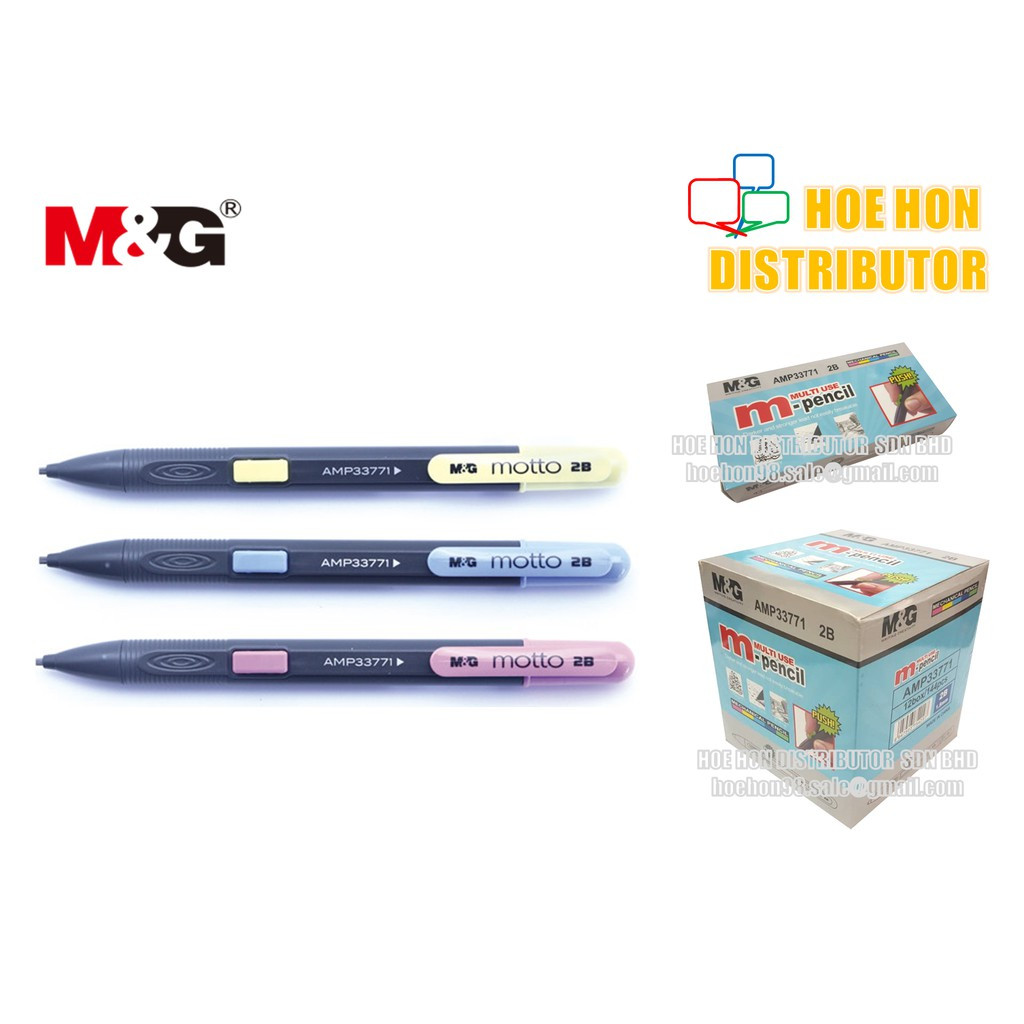 image of M&G Chisel / Jawi 2B Mechanical Pencil 1.8mm AMP33771