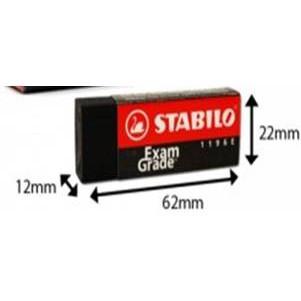 Stabilo Exam Grade Eraser Size Big 1pcs / Pemadam Stabilo / Black Eraser 1196E