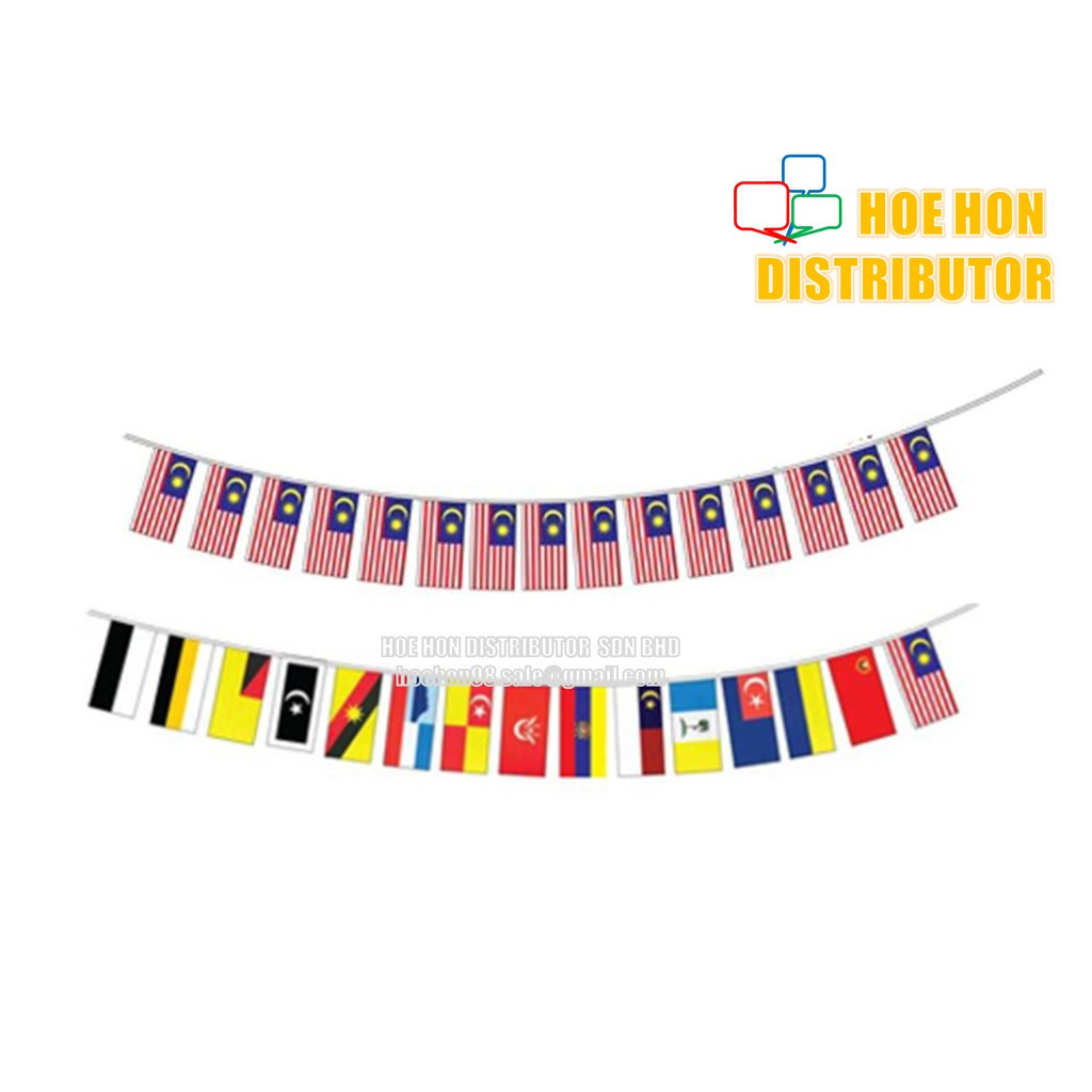 Malaysia / All State / Semua Negeri String / Banner / Hanging Flag 15 Feet