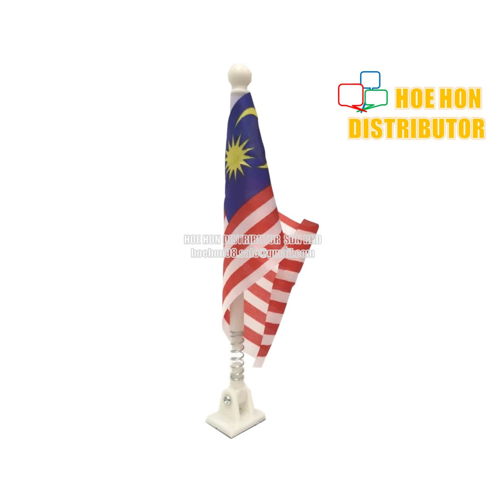 Malaysia String / Table / Desk / Flag