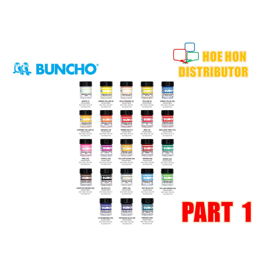 image of Buncho Poster Color / Colour (Customise Colors) PART 1