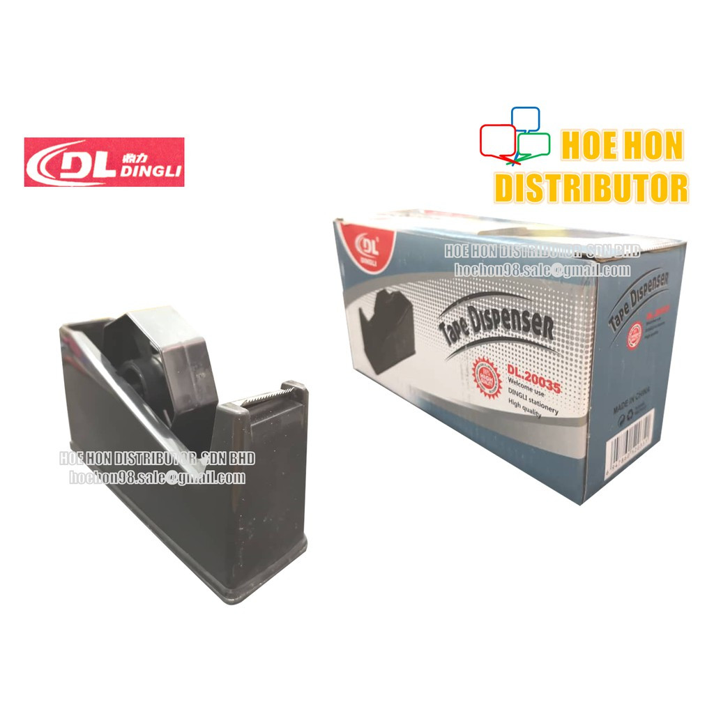 image of DingLi OPP / Masking / Duct Tape Dispenser (Medium Size) DL 20031