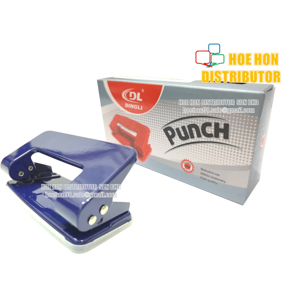 Dingli Paper 2 Hole Punch / Puncher (MAX Puncher Alternative)