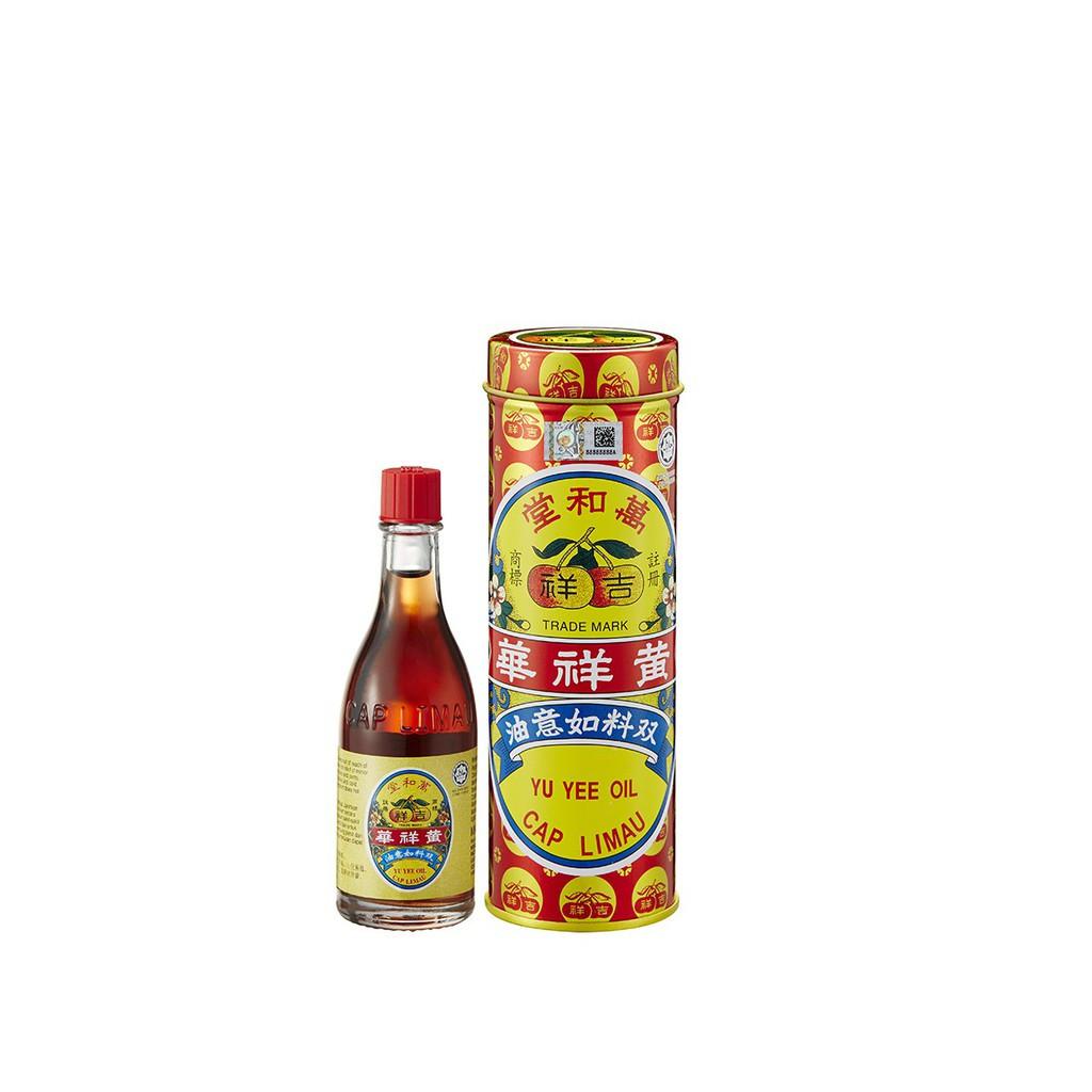 Yu Yee Oil Cap Limau 10ml / 22ml / 48ml